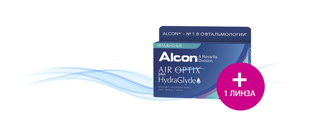 AIR OPTIX PLUS НYDRAGLYDE